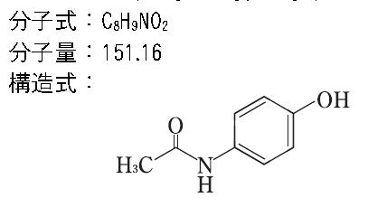 カロナール 鎮痛 剤